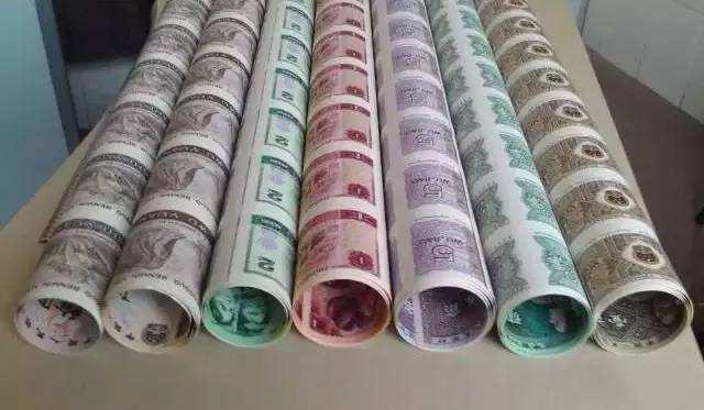第四版人民币大炮筒价格是多少钱?第四版人民币大炮筒价值