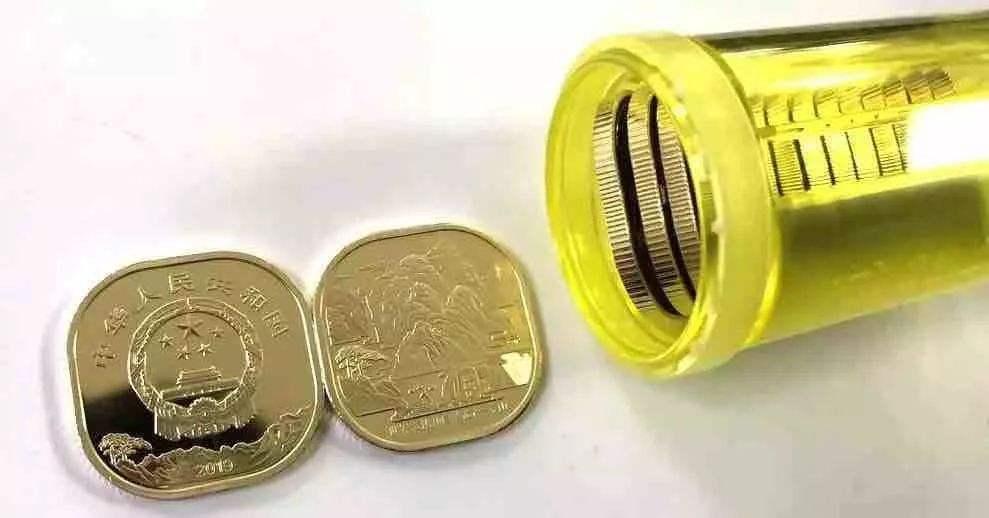 """这款泰山币有点""""方"""""""
