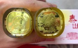 泰山紀念幣升值空間有多大?泰山紀念幣細節高清圖片