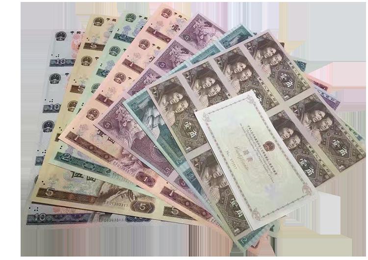 长城八连体钞最新价格是多少?长城八连体钞回收行情
