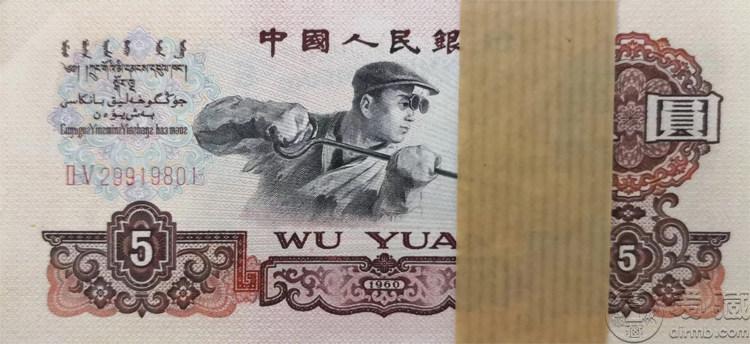 1956年的人民币可以值多少钱?1956年五元人民币价格