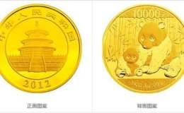 2012版熊猫金银纪念币回收价格是多少?收藏价值有哪些?