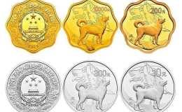 2018年狗年本色金银币价值多少?有哪些收藏投资价值?