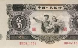 53年十元人民币价格涨了吗?53年十元人民币今日价格