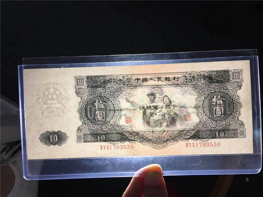 第二版黑十元价格值多少钱一张?浅析第二版黑十元收藏价值