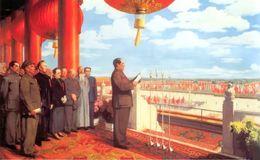 《开国大典》油画是谁的作品