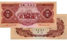 第二版紅五元值多少錢?第二版紅五元圖片及價格