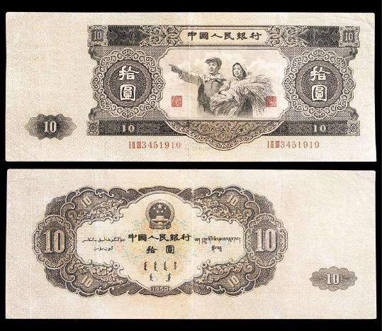大黑十价值多少钱?第二套人民币10元价格及图片
