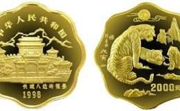 第一轮梅花生肖金币现在价格多少钱?有波多野结衣番号价值吗?
