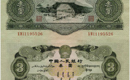 井岡山叁元人民幣價格多少錢?井岡山叁元人民幣最新報價