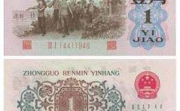 三版背綠水印紙幣價值多少錢?三版背綠水印紙幣收藏前景