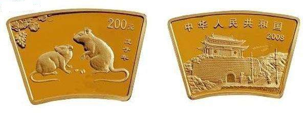 鼠年扇形金币价值多少?鼠年扇形金币收藏价值