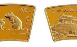 鼠年扇形金幣價值多少?鼠年扇形金幣收藏價值