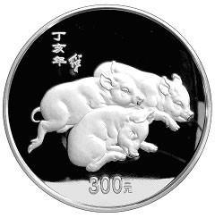 2007年生肖本色银币激情小说价格多少?2007年生肖本色银币价值