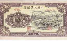 第一套人民幣伍佰圓瞻德城價值多少?有收藏價值嗎?