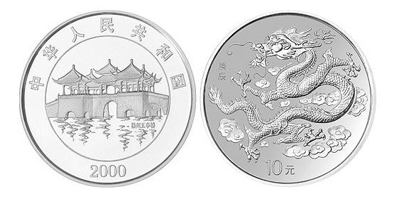 2000年龙年本色银币收藏价值