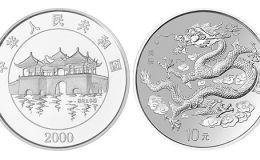 2000年龙年本色银币激情小说价格是多少?收藏价值有哪些?