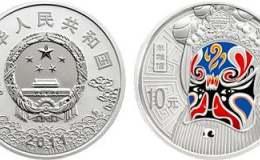 中国京剧脸谱彩色银币价格多少钱?中国京剧脸谱彩色银币价值