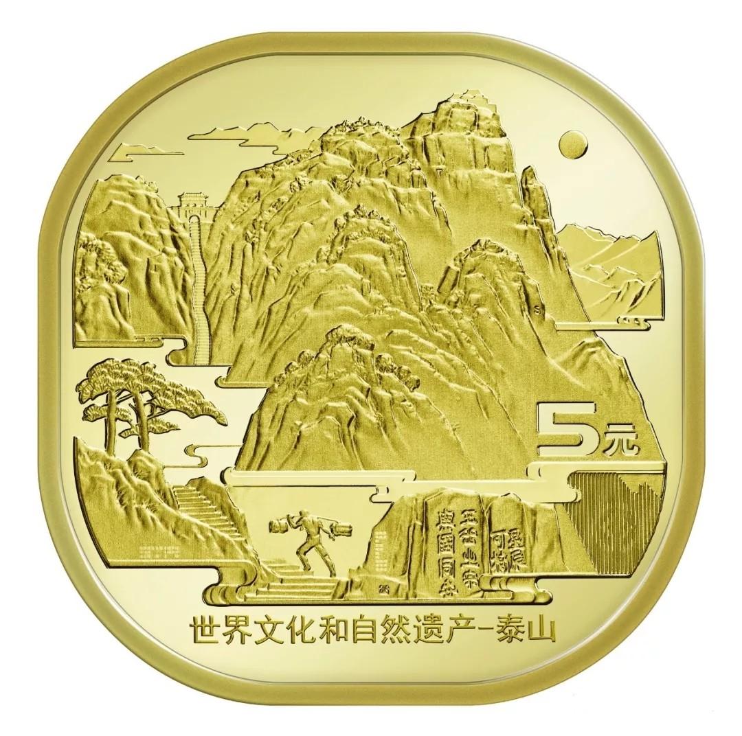 泰山紀念幣究竟有哪些用途?泰山紀念幣十大用途與寓意