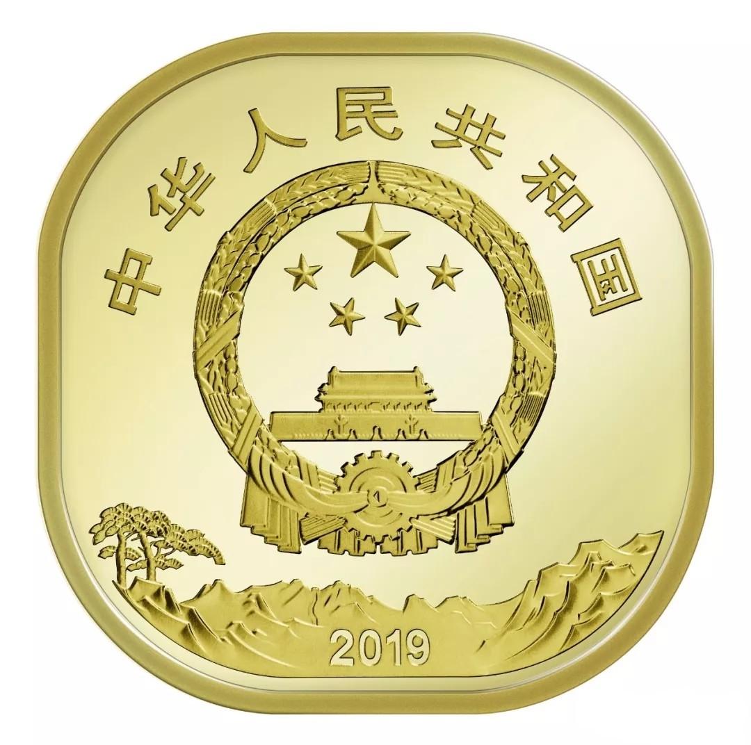 泰山纪念币究竟有哪些用途?泰山纪念币十大用途与寓意
