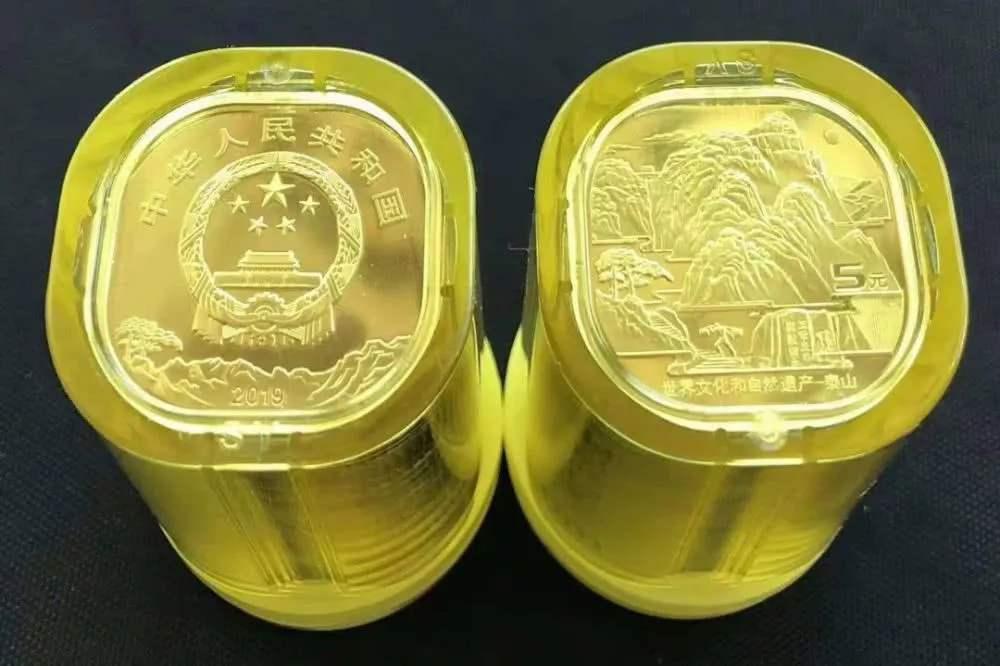 泰山纪念币最新价格是多少?泰山纪念币市场行情分析
