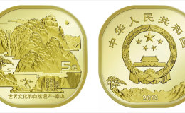 泰山纪念币创下了五大纪录!最后一个纪录让人不安?