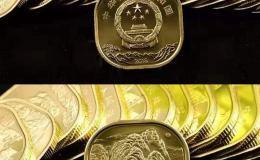 泰山纪念币收藏前景怎么样?泰山纪念币的最新消息