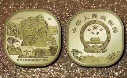 泰山币价值多少钱?泰山纪念币多少钱一枚?