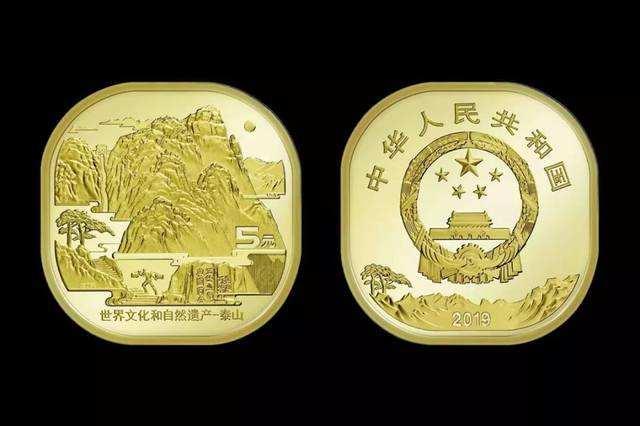 泰山幣價值多少錢?泰山紀念幣多少錢一枚?