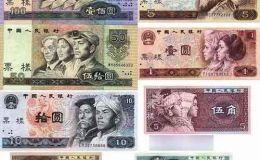 太原哪里回收第四套人民币?全国上门高价回收第四套人民币