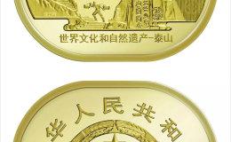 泰山纪念币值得收藏吗?泰山纪念币价格与价值分析