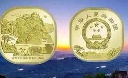 泰山纪念币行情走势怎么样?泰山纪念币升值潜力分析