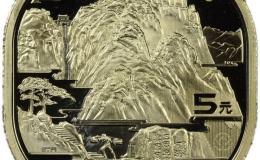 泰山紀念幣能賣多少錢?附泰山紀念幣最新價格表
