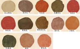紫砂壶的泥料有几种?紫砂壶泥料种类分析