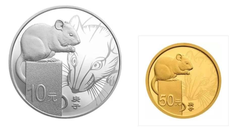 12生肖金银币价格多少钱?如何收藏12生肖金银币?