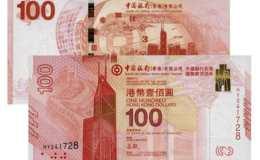 香港中銀百年紀念鈔回收價格是多少?香港中銀百年紀念鈔價格