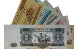 第二套人民幣價格多少?第二套人民幣大全套最高價格圖片詳解