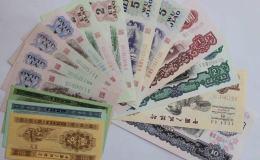 第三套人民币大全套共多少张多少钱?值得收藏投资吗?
