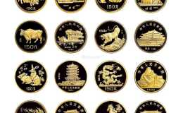 中國人民銀行十二生肖金幣收藏前景如何?淺談其收藏價值