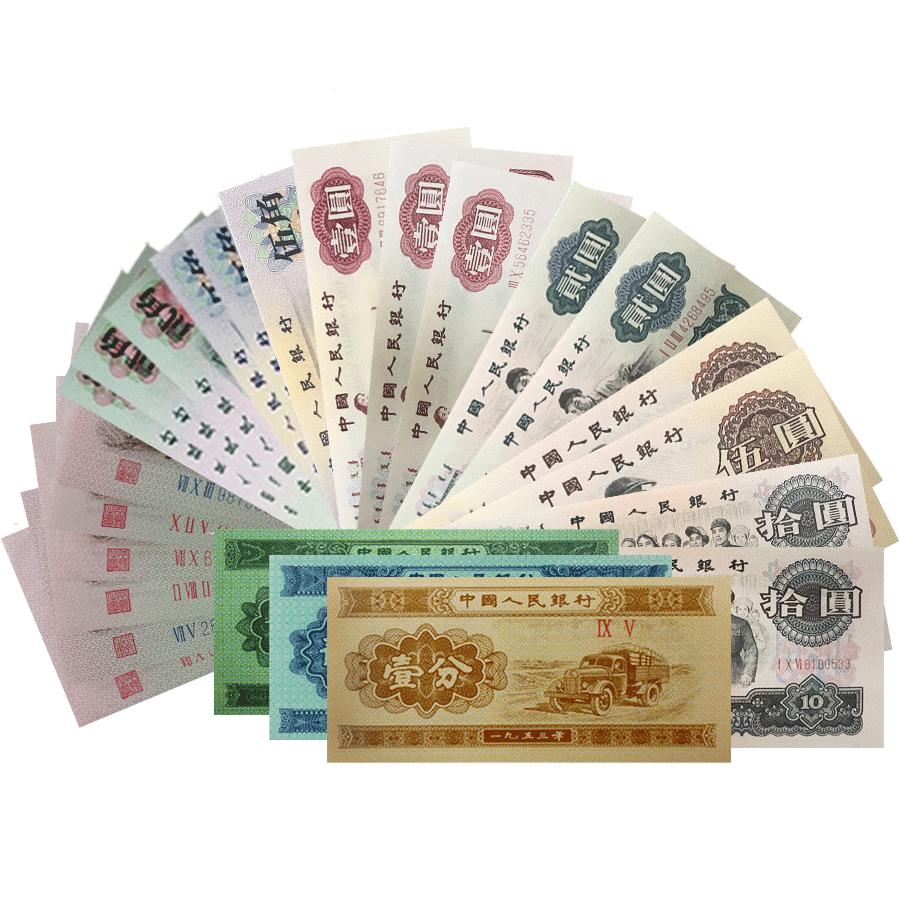 第三套人民币价格大全套值多少钱?第三套人民币大全套哪里回收?
