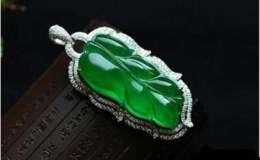 帝王绿翡翠是什么种水 帝王绿翡翠