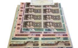 第四套人民币八连体价格多少钱?第四套人民币八连体收藏亮点