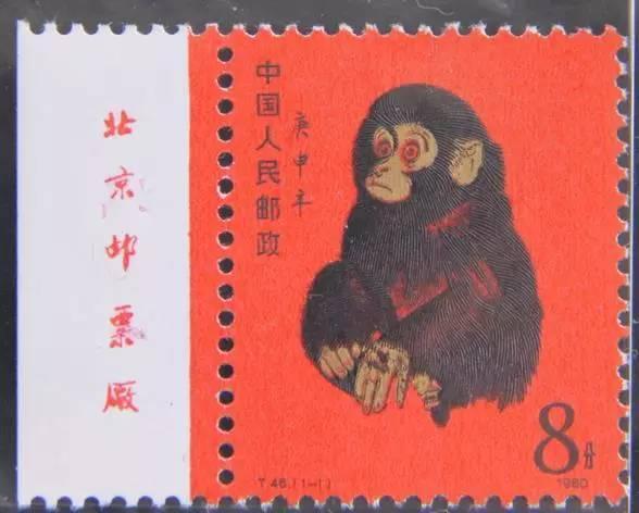80猴票现在激情乱伦   80猴票市场行情分析