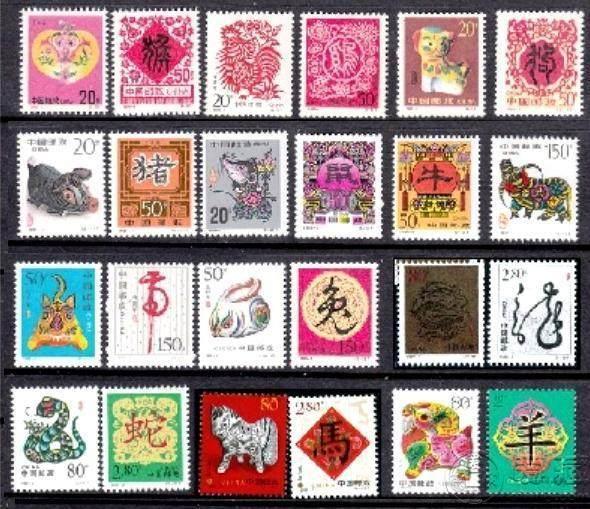 生肖邮票报价   生肖邮票最新价格