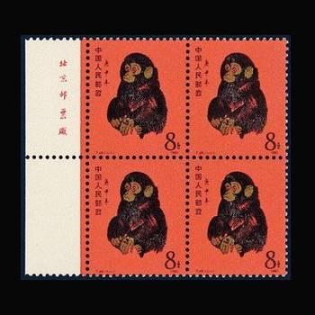 什么地方收購郵票   郵票投資價值如何