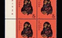 什么地方收购邮票   邮票投资价值如何