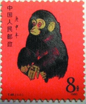 80版猴票最新價格   80版猴票行情分析