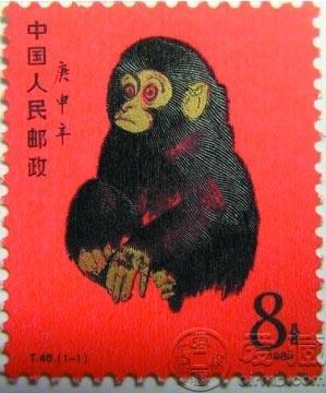 80版猴票最新价格   80版猴票行情分析
