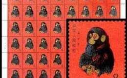 1980年猴票最新價格  1980年猴票相關介紹