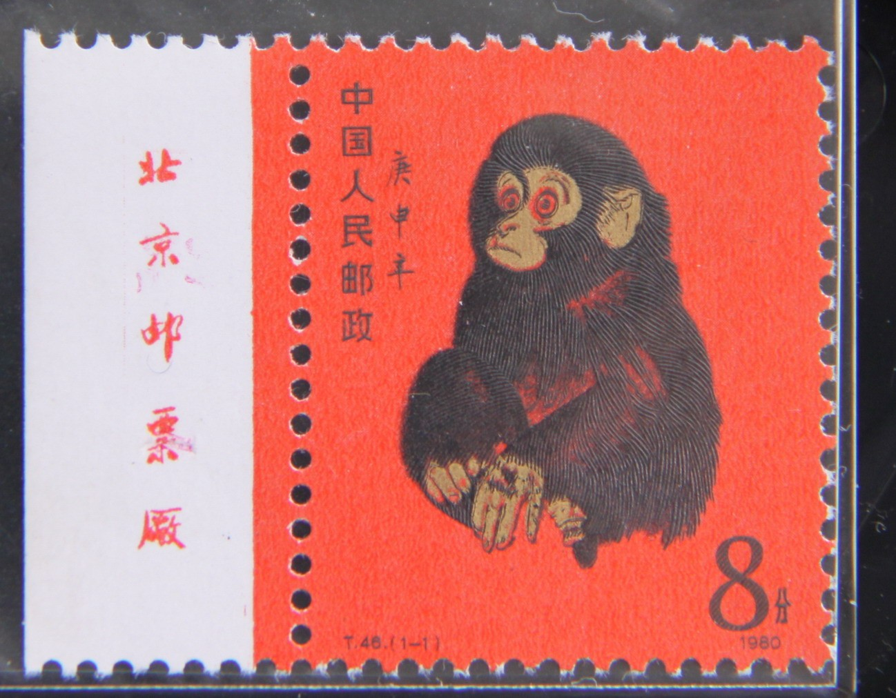 1980年猴票多少錢   1980年猴票最新價格